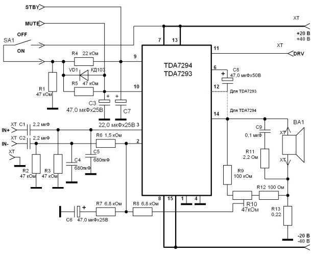 Принципиальная схема TDA7293