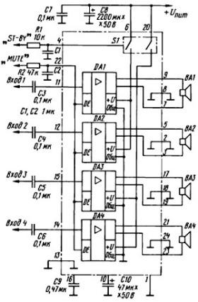 Схема усилителя мощности низкой частоты фото 471