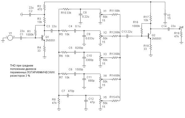 Схема эквалайзер для микрофона