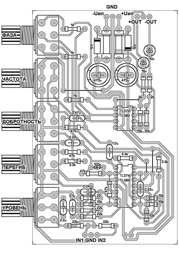 Расположение деталей на печатной плате фильтра