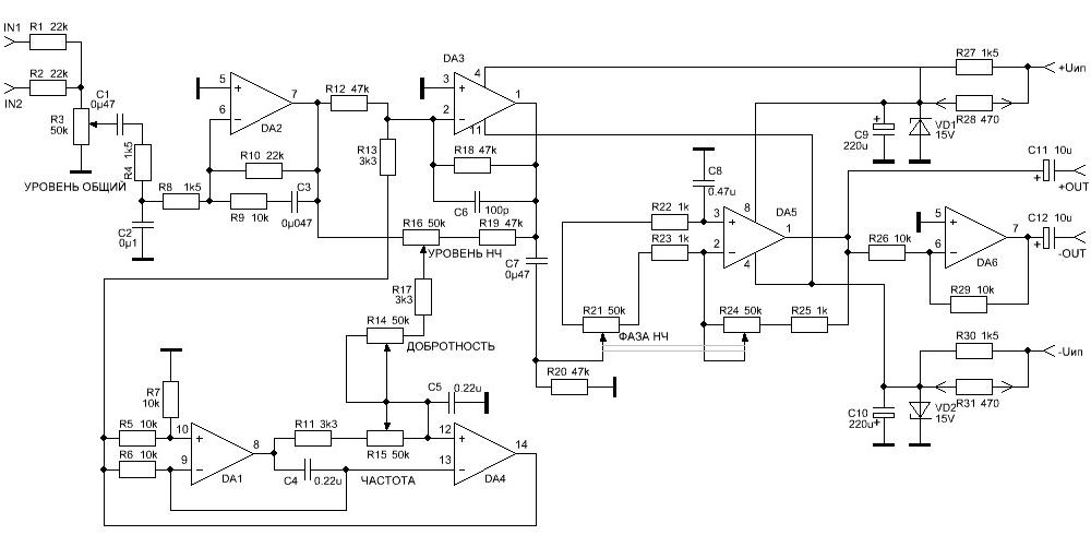 Принципиальная схема фильтра для сабвуфера