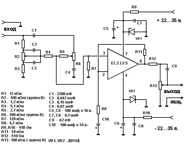Принципиальная схема предварительного усилителя фото 258