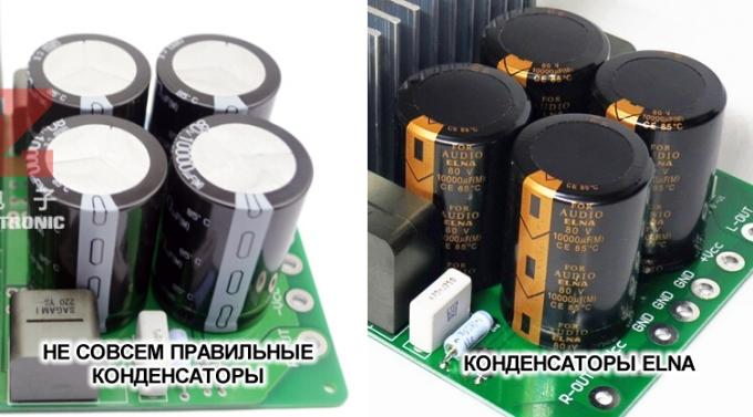Различные конденсаторы в усилителе IRAUD2000