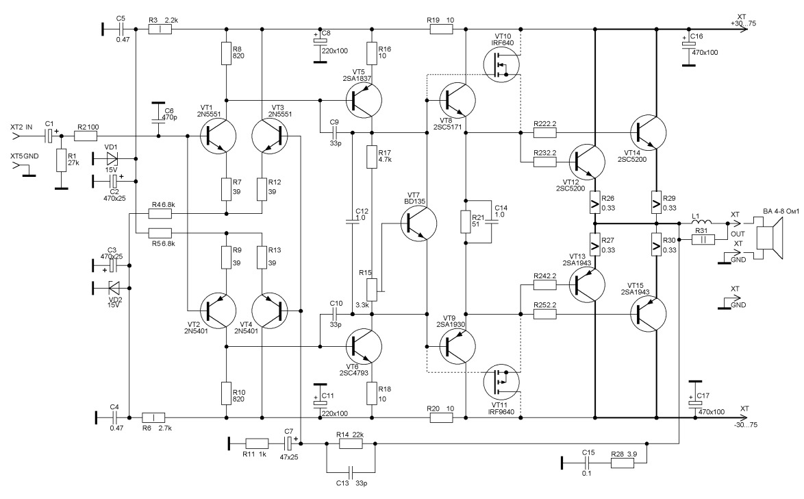 схема простого мощного автомобильного усилителя