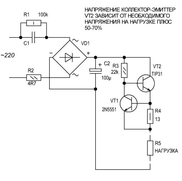 Схема стабилизатора тока на биполярных транзисторах