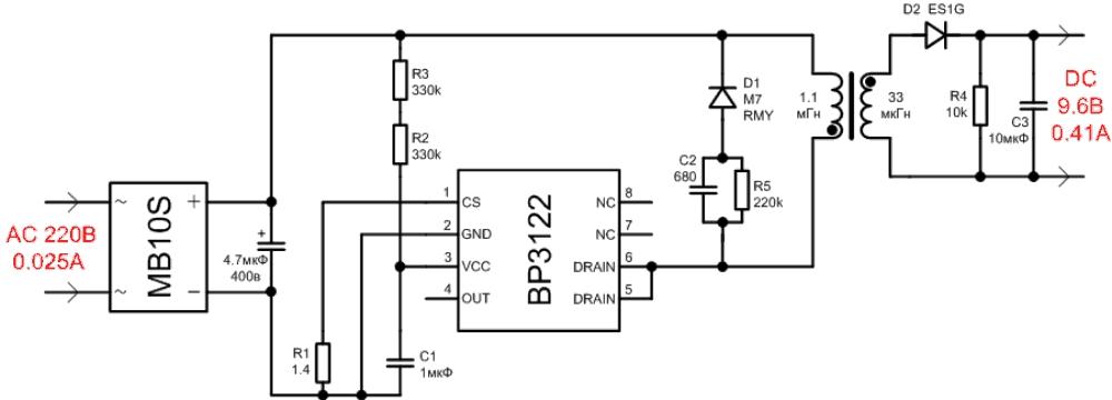 bp9023 datasheet