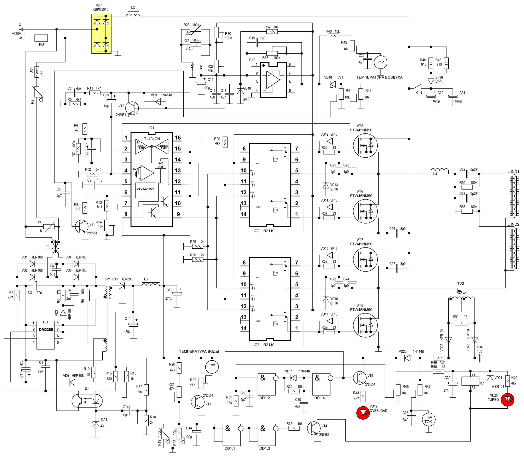 Схема индукционного котла отопления своими руками фото 157