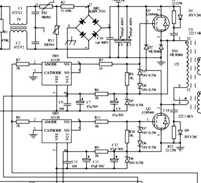 Управление силовыми транзисторами с помощью оптронов