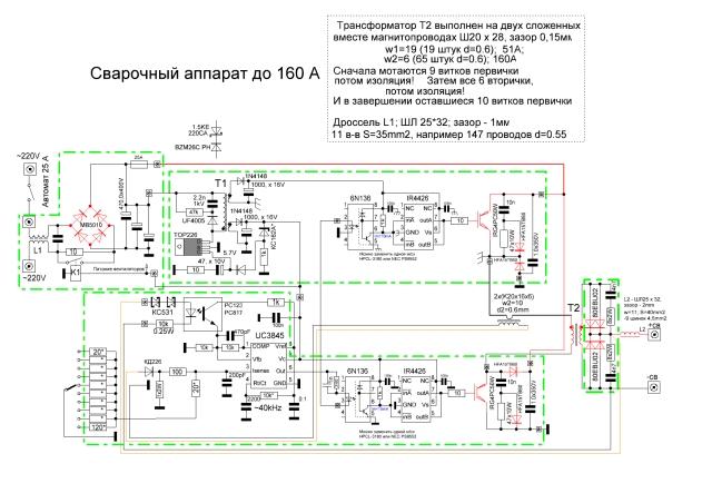 Схема сварочного аппарата с драйверами на микросхемах