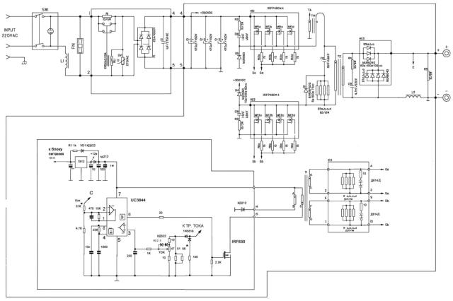 Схема сварочного аппарата со стабилизацией тока