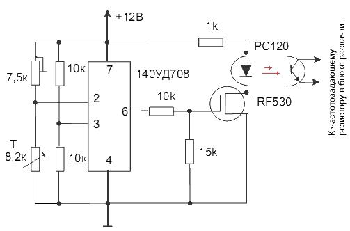 Защита от перегрева сварочного инвертора на терморезисторе
