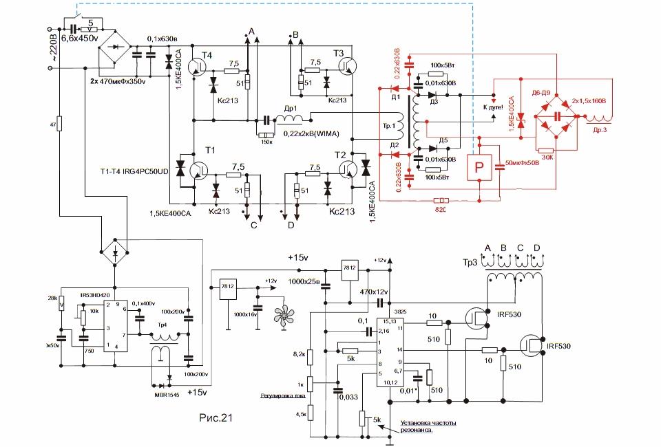 Схема сварочного инвертора с