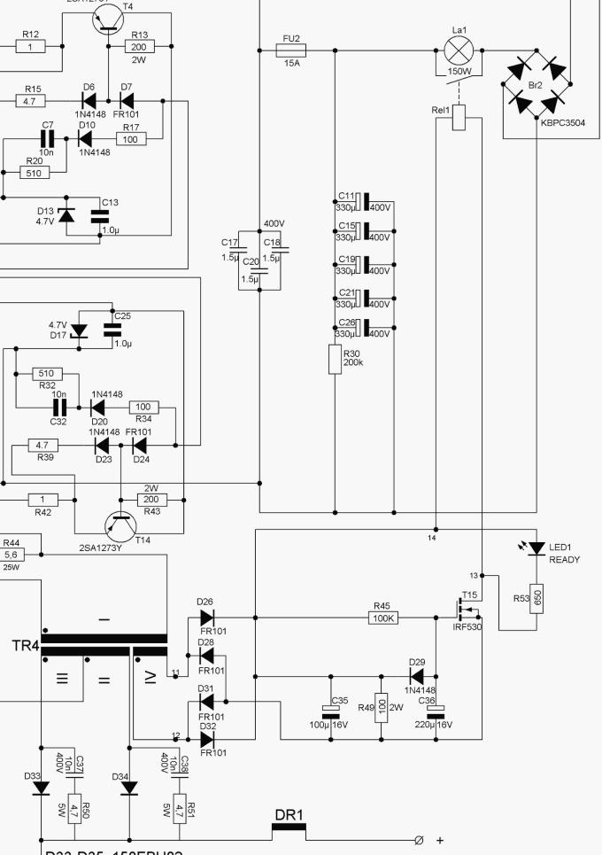 Схема софтстарта с использованием лампы накаливания