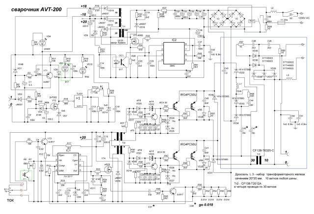 Простейшая схема инверторной сварки фото 167