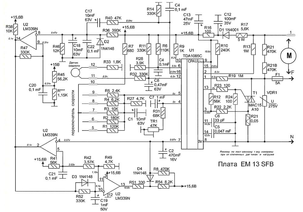 Регулятор оборотов на tda1085 схема фото 230