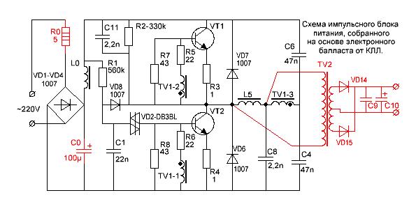 Ремонт радиатора охлаждения своими руками фото 542
