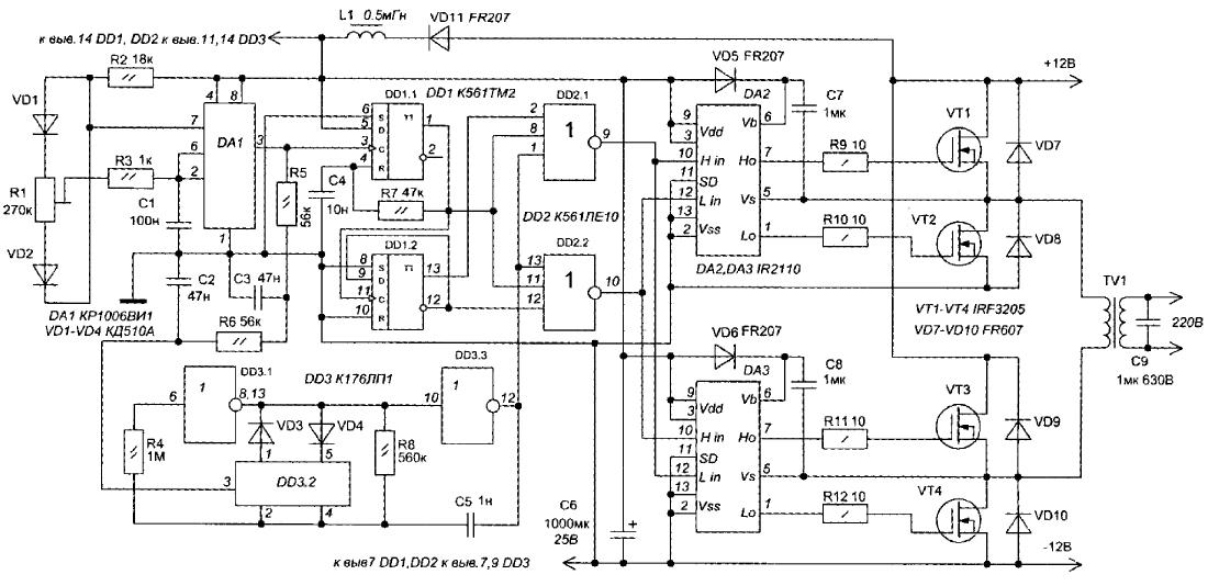 Схемы простых генераторов низкой частоты